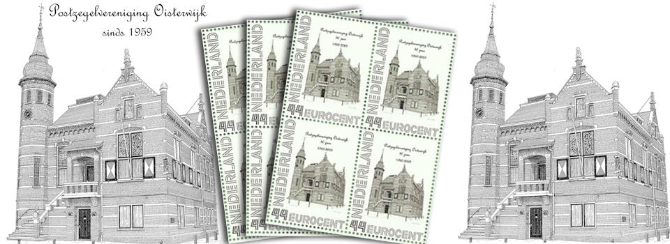 Postzegelvereniging Oisterwijk